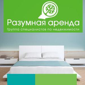 Аренда квартир и офисов Березовского