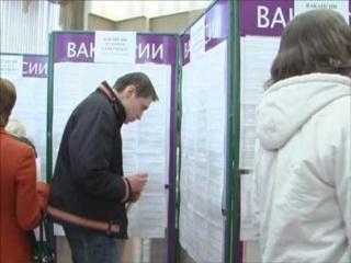 Центры занятости Березовского