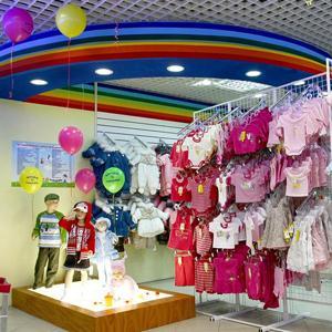 Детские магазины Березовского