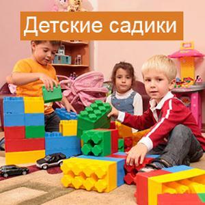 Детские сады Березовского