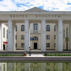 Дворцы и дома культуры Березовского