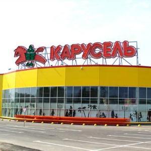 Гипермаркеты Березовского