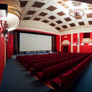 Кинотеатры Березовского