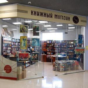 Книжные магазины Березовского