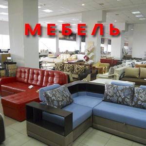 Магазины мебели Березовского