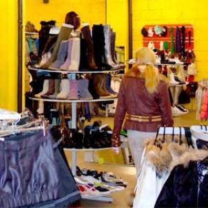 Магазины одежды и обуви Березовского