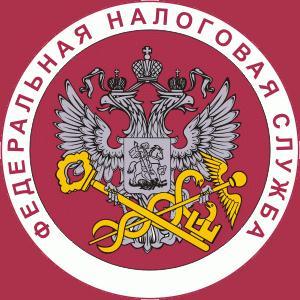 Налоговые инспекции, службы Березовского