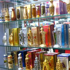 Парфюмерные магазины Березовского