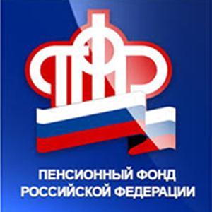 Пенсионные фонды Березовского