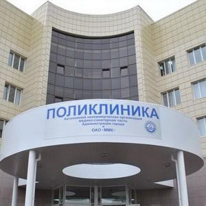 Поликлиники Березовского