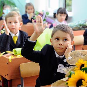 Школы Березовского