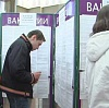 Центры занятости в Березовском