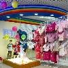 Детские магазины в Березовском