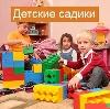 Детские сады в Березовском