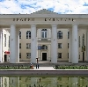 Дворцы и дома культуры в Березовском