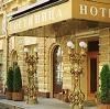 Гостиницы в Березовском