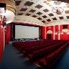 Кинотеатры в Березовском
