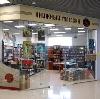 Книжные магазины в Березовском
