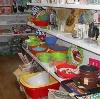 Магазины хозтоваров в Березовском