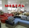 Магазины мебели в Березовском