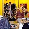 Магазины одежды и обуви в Березовском