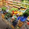 Магазины продуктов в Березовском