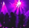 Ночные клубы в Березовском