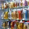 Парфюмерные магазины в Березовском
