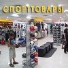 Спортивные магазины в Березовском