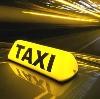 Такси в Березовском