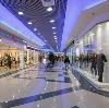 Торговые центры в Березовском