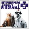 Ветеринарные аптеки в Березовском