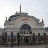 Железнодорожные вокзалы в Березовском