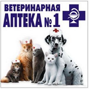 Ветеринарные аптеки Березовского