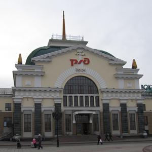 Железнодорожные вокзалы Березовского